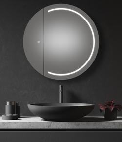 remer mirror g