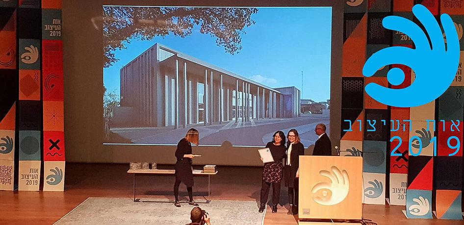 Golany Architects_Holon_10b.jpg