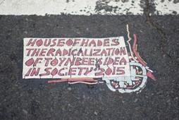 house of hades 5.jpg