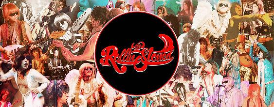 stoned collage logo banner.jpg