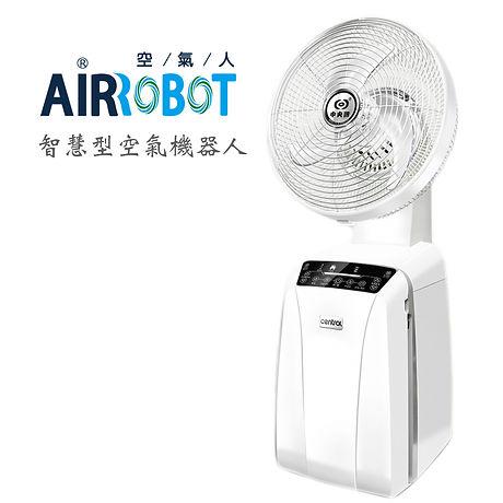 Airrobot_product.jpg