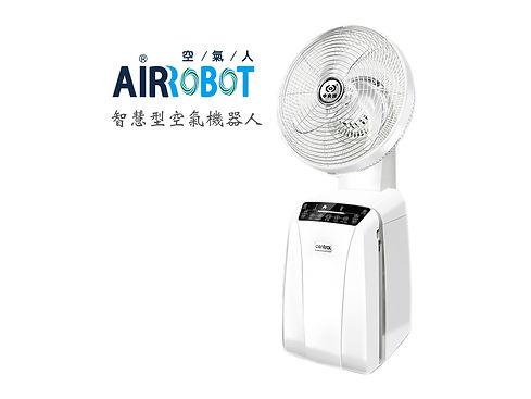 Airrobot_product1.jpg