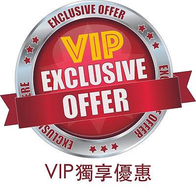 VIP exclusive offer.jpg
