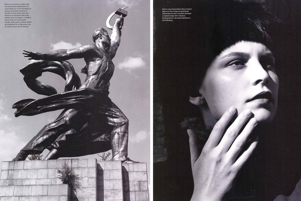 Elegance St.Petersburg 2002 styling Jaap Mark de Jong