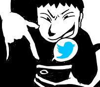 Twitterアイコン.png