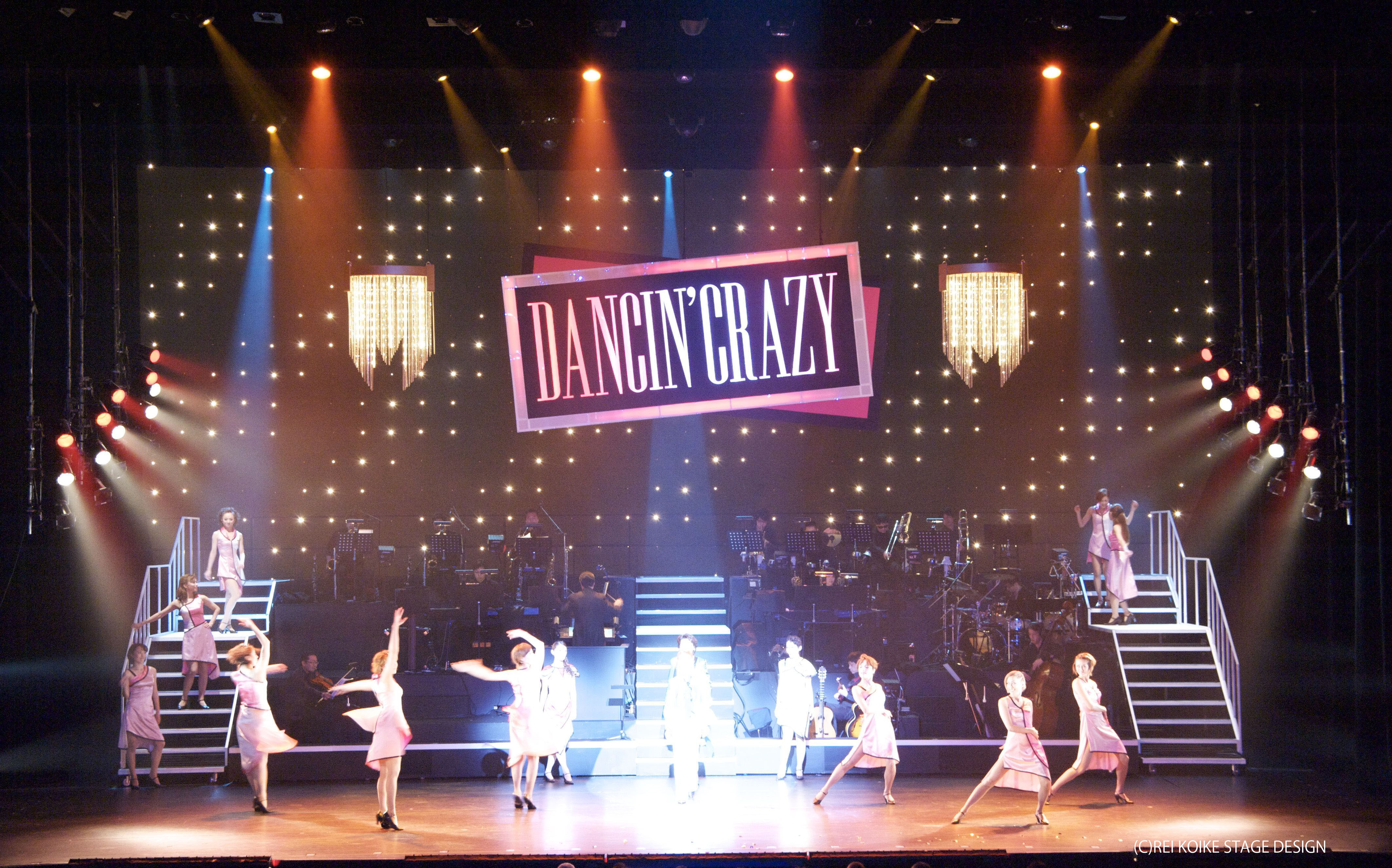DANCIN'CLAZY2