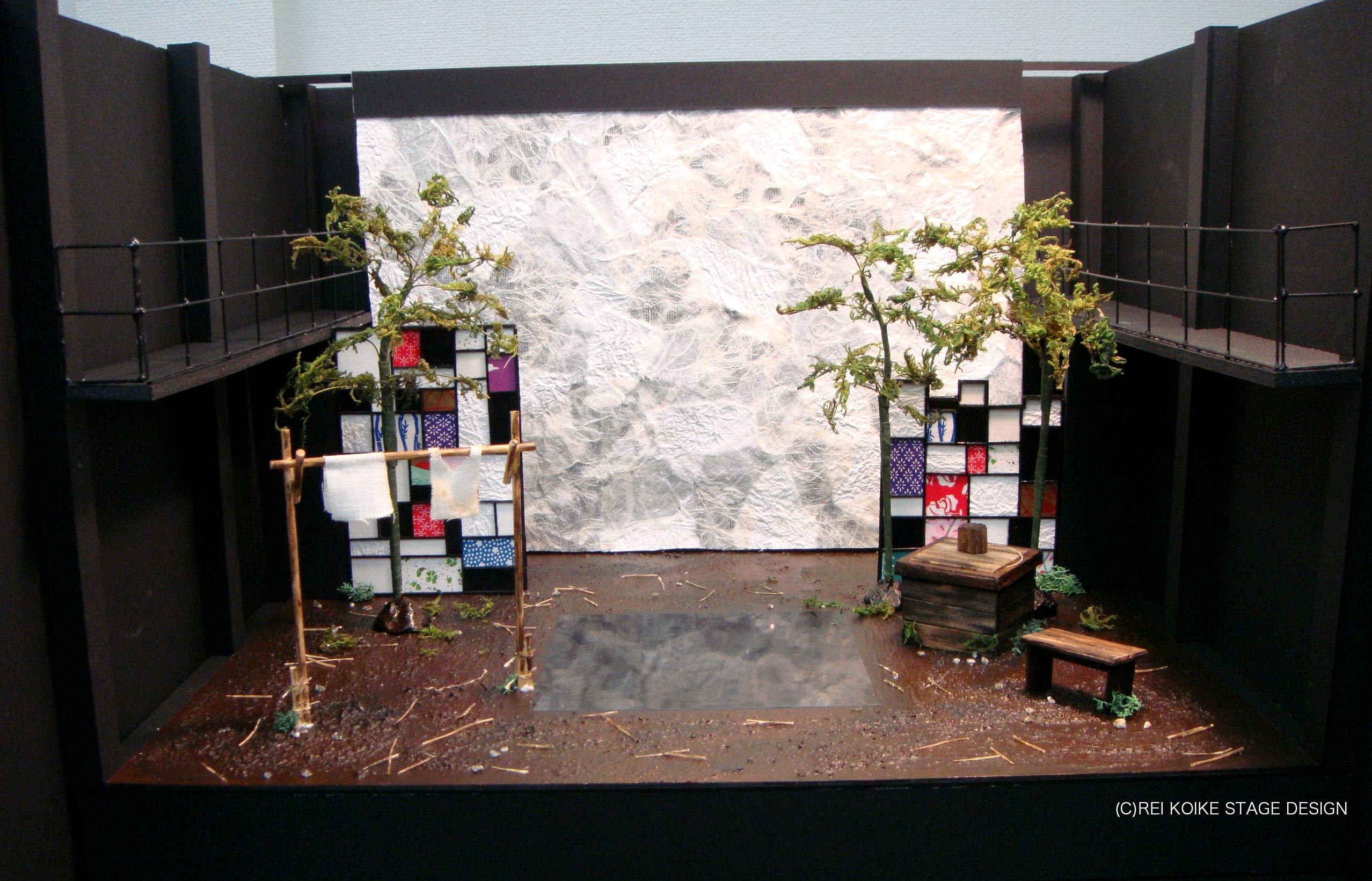 浄瑠璃の庭