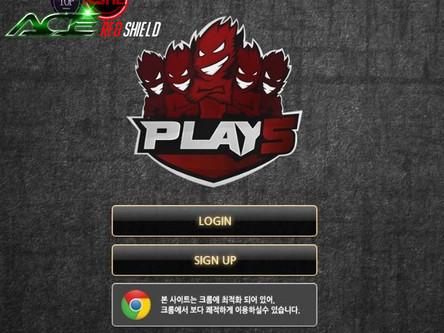 플레이5 먹튀 사이트 신상정보 ~ 놀이터추천