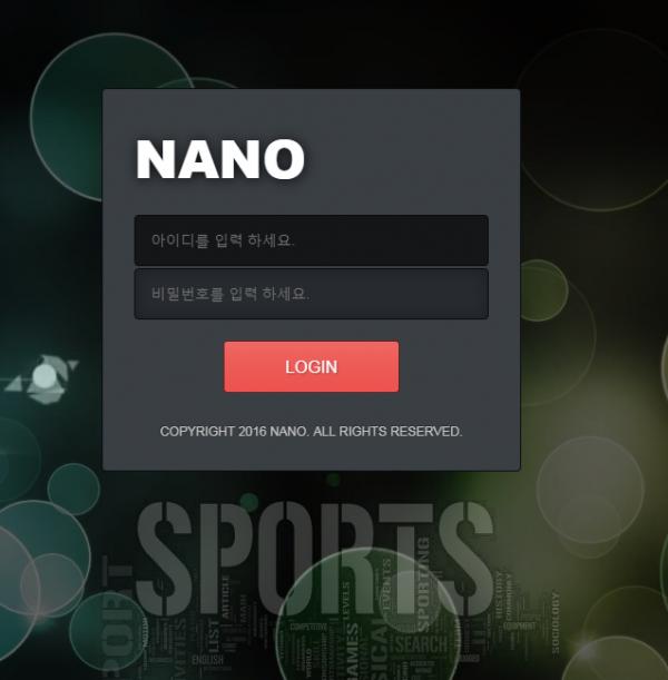 [먹튀사이트] 나노스포츠 먹튀 / 먹튀검증업체 안전놀이터