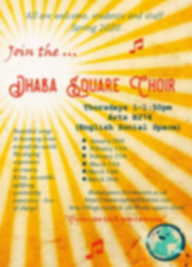 Dhaba Square Choir poster Spring 2020.jp
