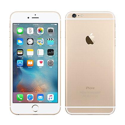 iPhone 6S 32GB Unlocked (Refurbished)