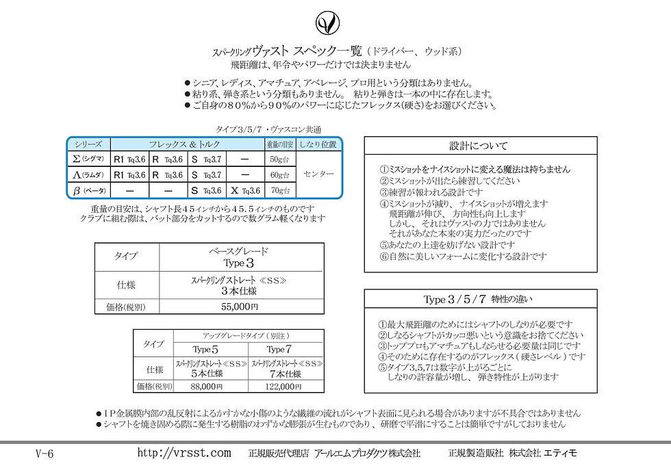 改v-6.jpg