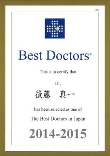 bestdoctors2014-2015gts.png