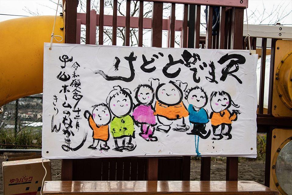 peacemaker-きりんさんの絵.jpg
