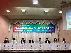 6.29_서울YMCA세미나2.jpg