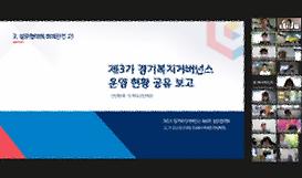 9.15_경기도청.png
