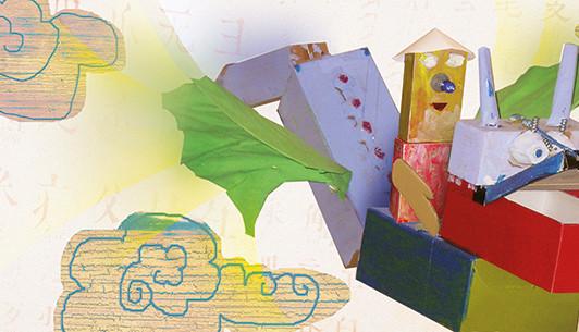 FIABE IN SCATOLA: Becchi di cartone