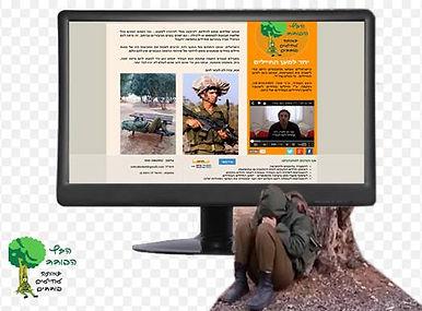 חיילים בודדים 1.jpg
