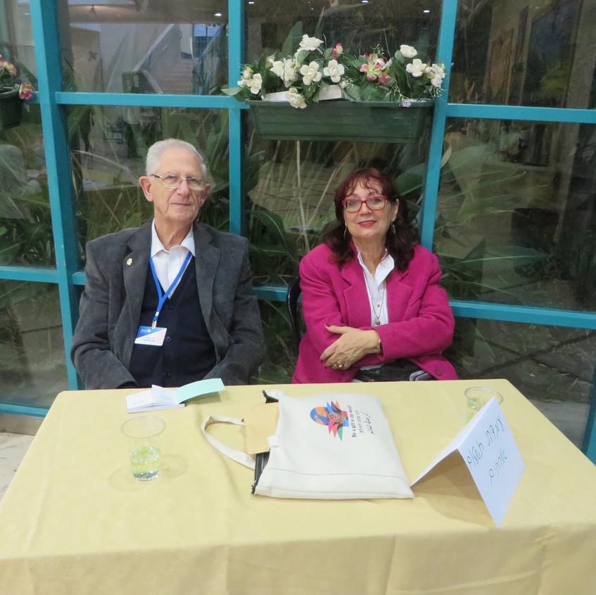 דניאל ויהודית קבלת אורחים