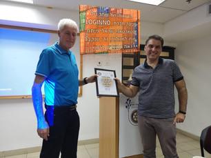 מוח למכולות  - הרצאתו של שחר טל מפתח סטארטאפ ישראלי בתחום המכולות