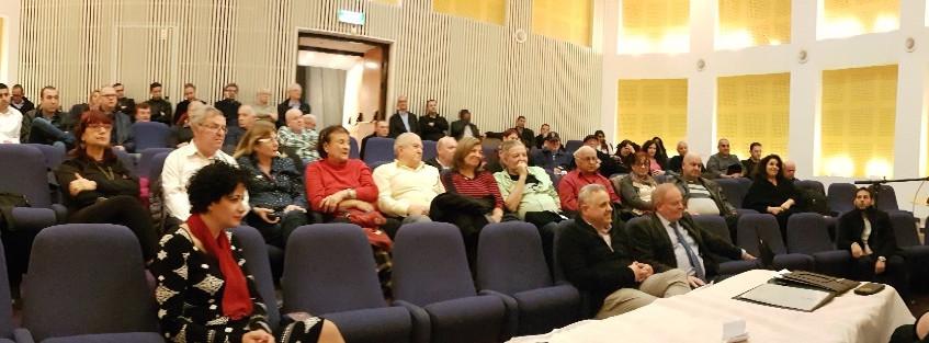קהל באירוע
