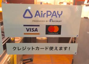クレジットカード精算できるようになりました!