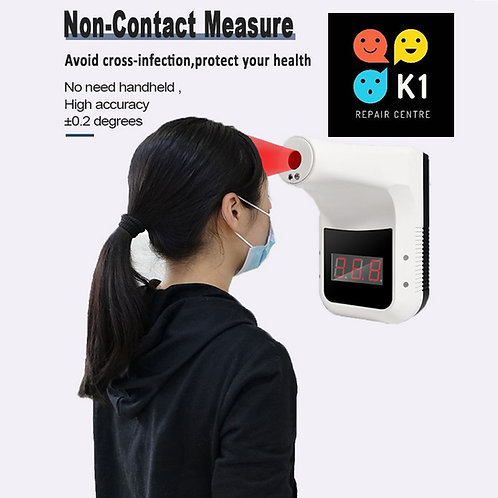 Non-contact Body Infrared Digital Thermometer