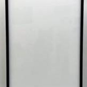 Moveable Screen