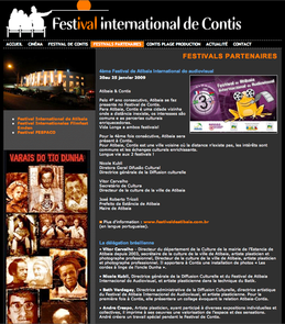 ciné-fête 2008