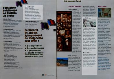 ciné fête 2008