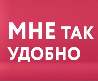 """В """"МОНРО"""" новая коллекция кроссовок 2020!"""