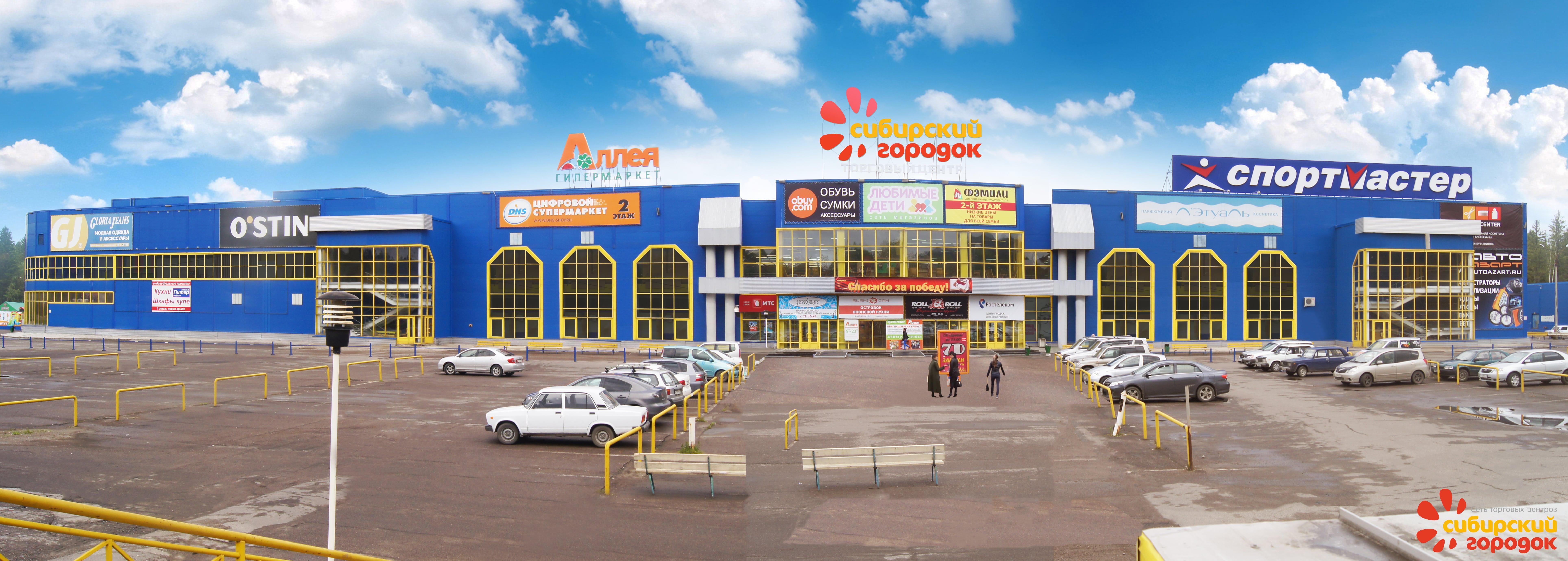 пр. Ленинградский, 1 Б