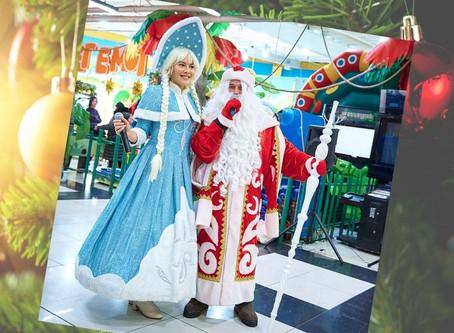 22 декабря в Железногорске прошло Новогоднее мероприятие и розыгрыш подарков!