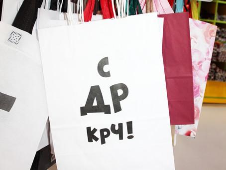 """В Красноярске открылся магазин """"Атмосфера праздника"""" - самый атмосферный магазин!"""