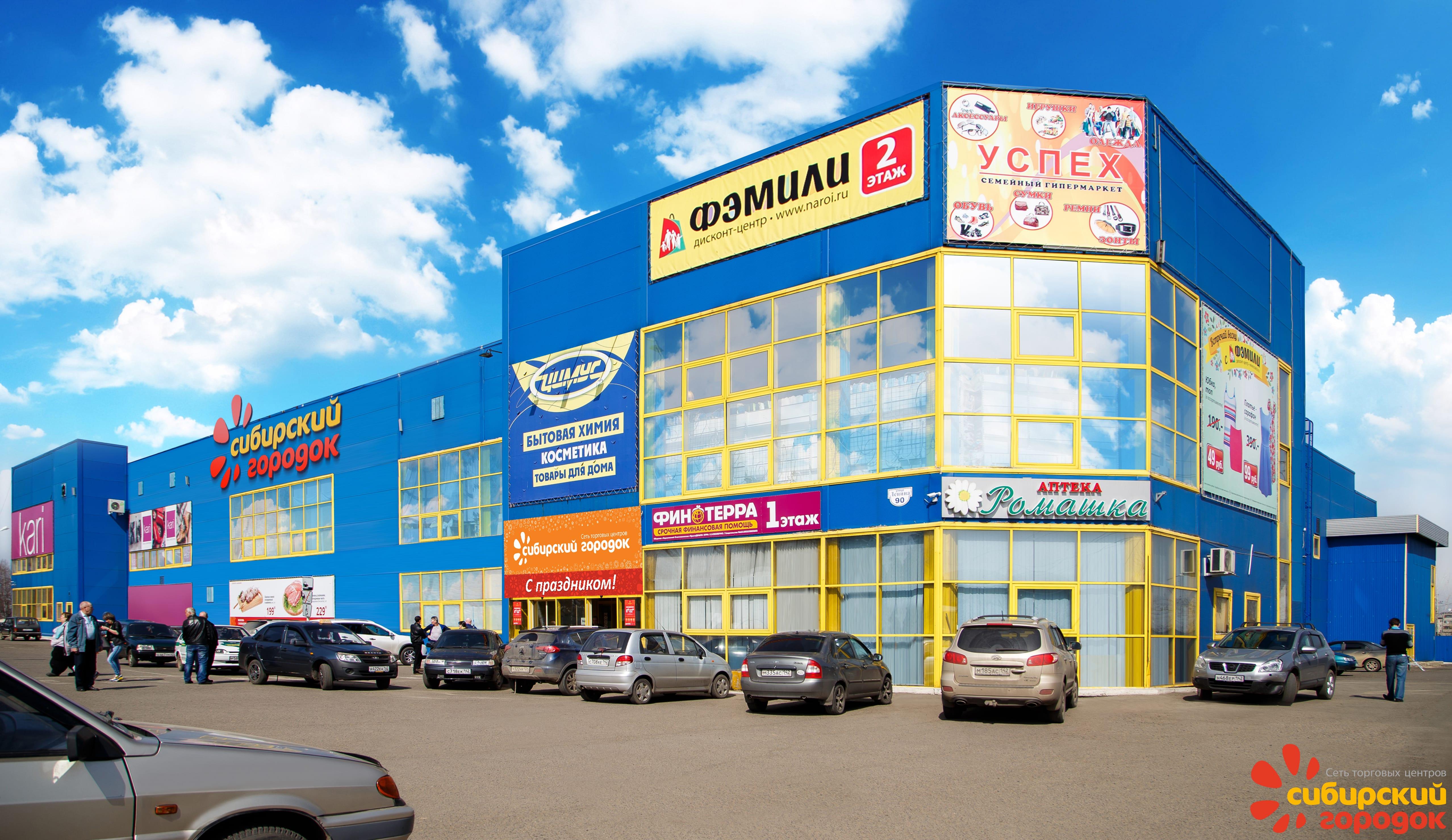 ул. Ленина, 90