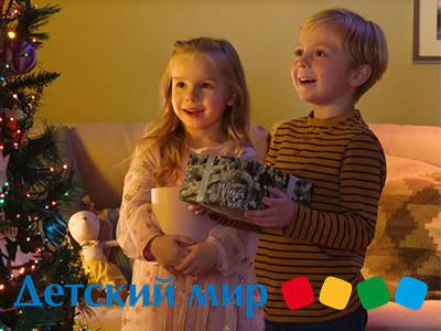 Детский мир открылся в Красноярске! Новогодняя ярмарка 2021 ждет гостей!