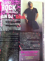 Japanese National Magazine Feature
