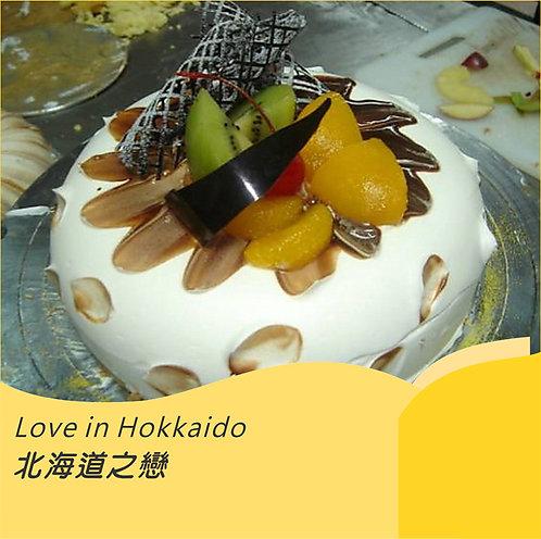 Love in Hokkaido