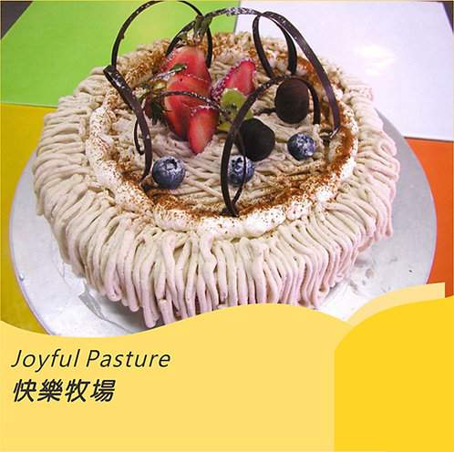 Joyful Pasture