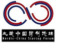 NCSF_logo.JPG