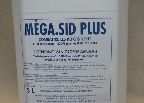 Mega Sid Plus.PNG