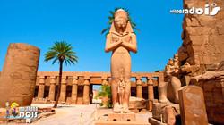 Egito | Luxor