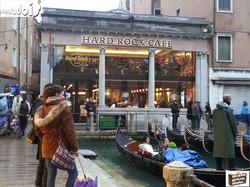 HRC Veneza