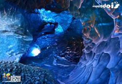 Caverna em Skaftafell