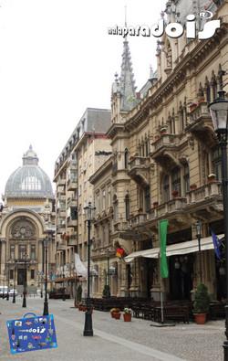 Centro de Bucharest