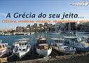 malaparadois.com - Dicas de Viagens & Lifestyle em um único site!