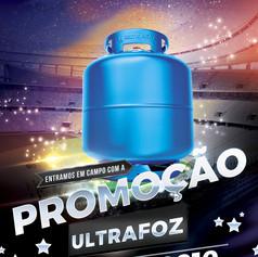 Promoção-Ultrafoz.jpg