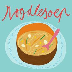 noodlesoep.jpg