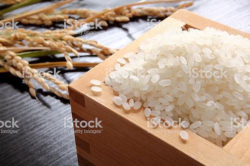 Sushi Rice / Kg
