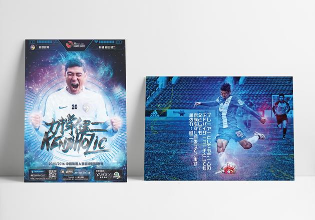 KenjiHolic_Poster.png